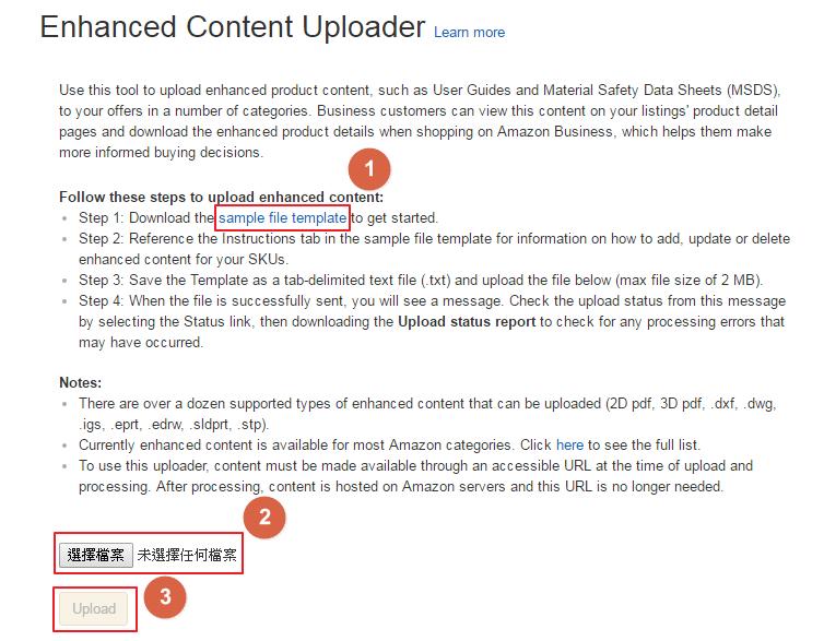 AMZ add user guide