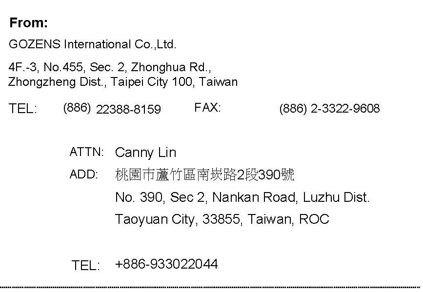 第二層-Tiki台北收件地址
